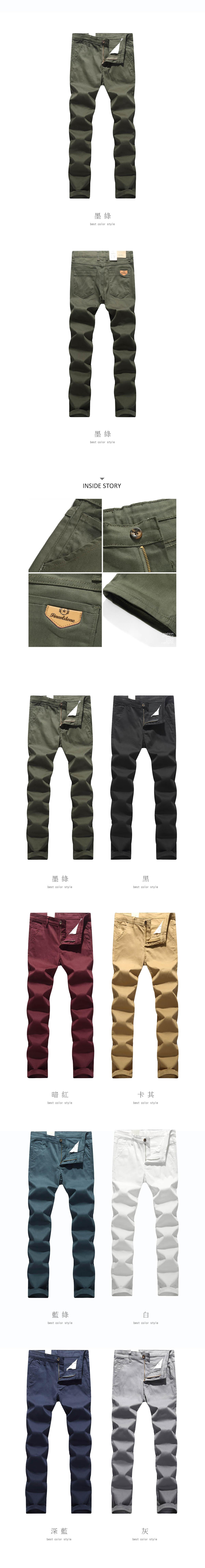 經典多色全素.口袋壓線拼皮標.休閒長褲