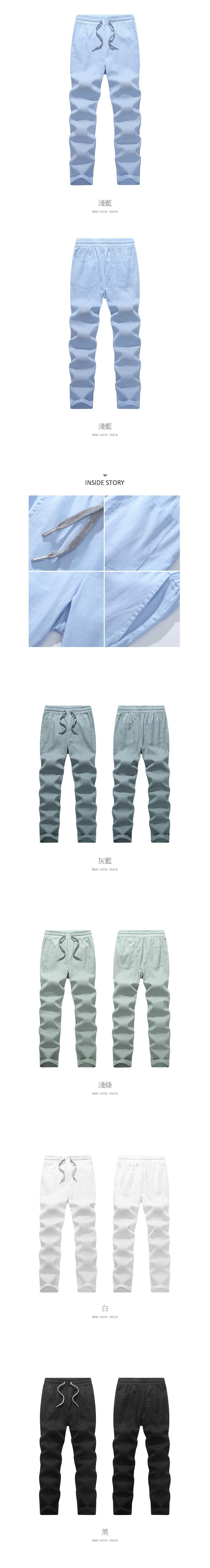 【季末出清】夏日舒適穿搭.棉麻舒適休閒長褲