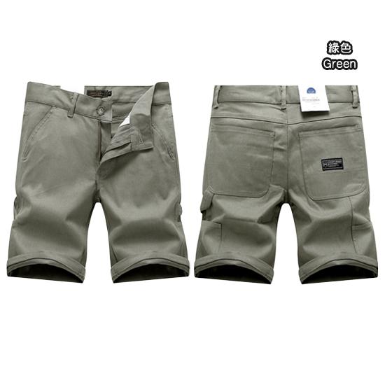 繽紛夏季時尚‧多彩皮標休閒短褲,,,03070228,繽紛夏季時尚‧多彩皮標休閒短褲,