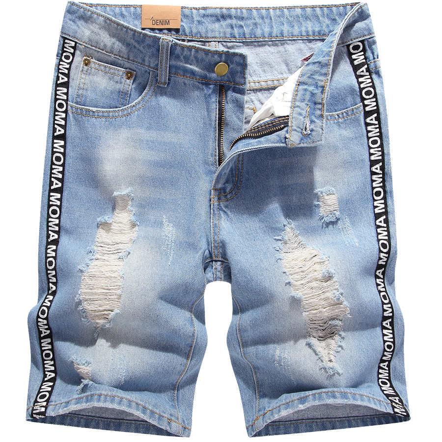 街頭注目單品.EX破壞牛仔短褲,,,03070655,街頭注目單品.EX破壞牛仔短褲,