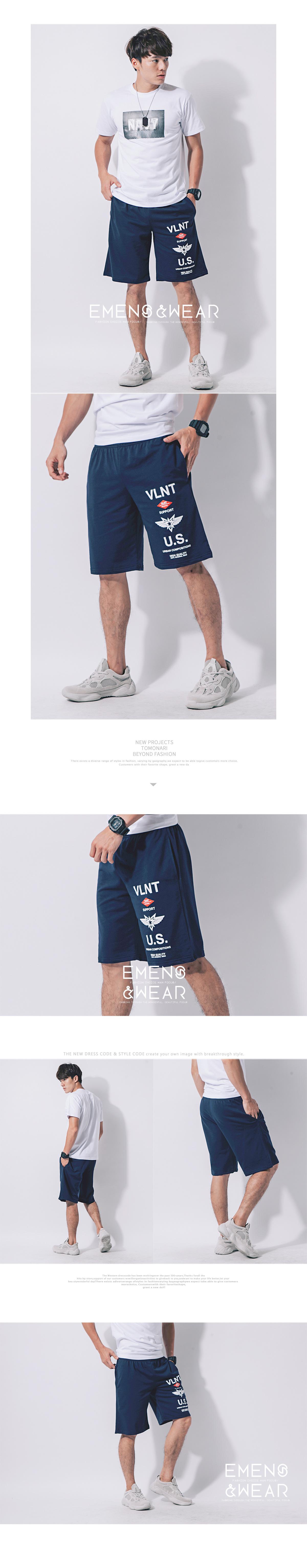 【季末出清】軍事風格單品.LOGO膠印棉質短褲