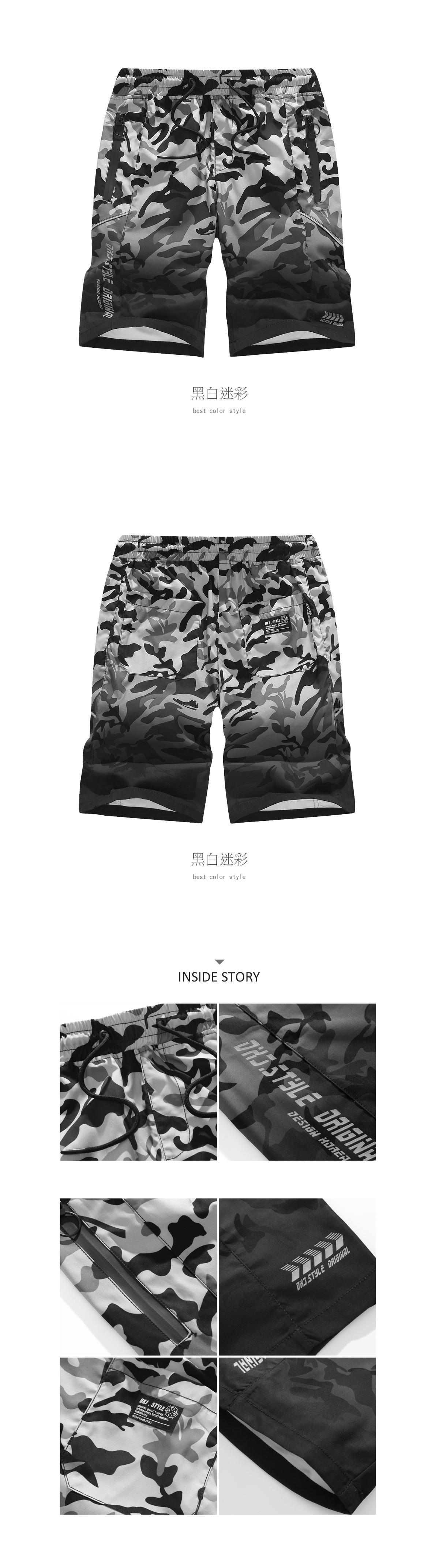 軍事風格單品.防潑水迷彩漸層短褲