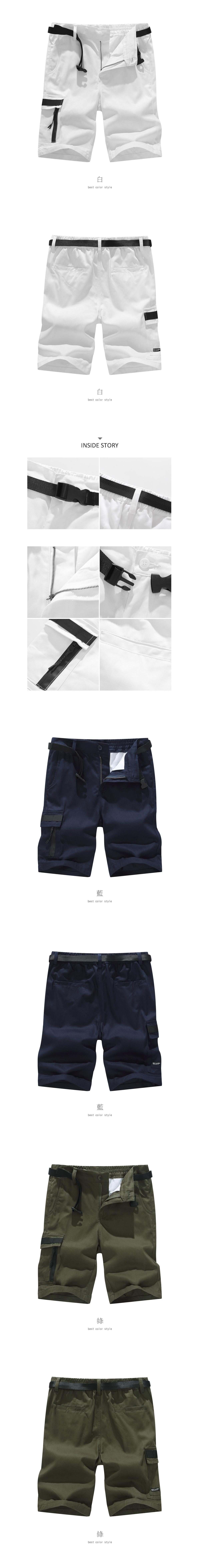 安全扣腰帶.織帶設計短褲