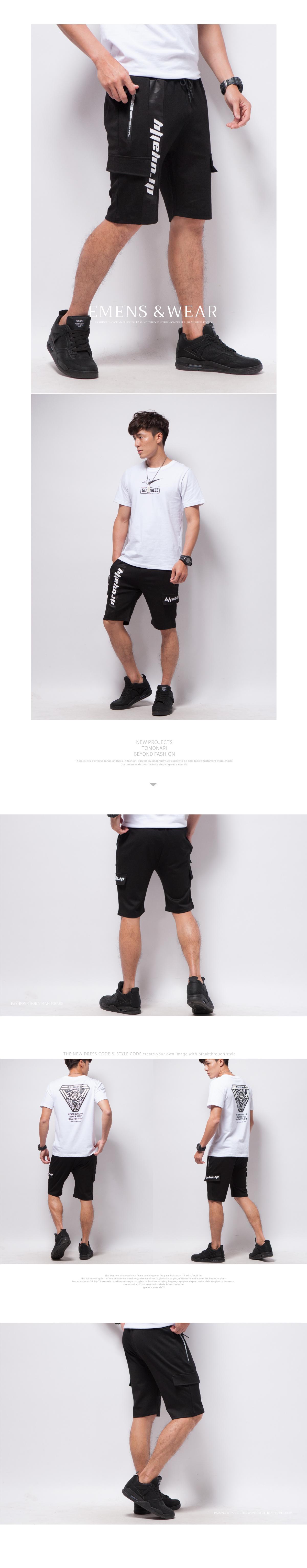 多層次裝飾口袋短褲
