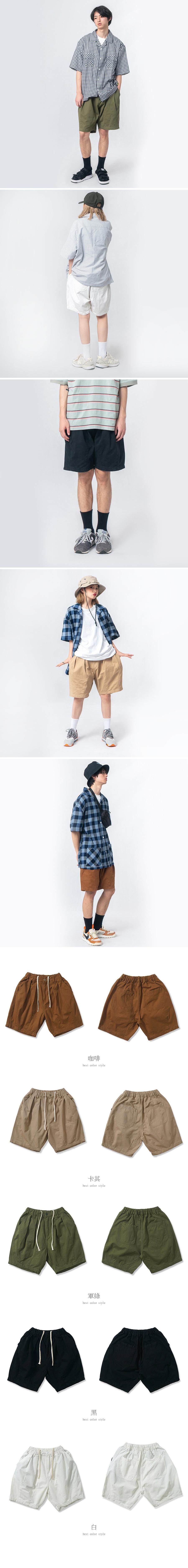 寬版舒適.素面休閒短褲