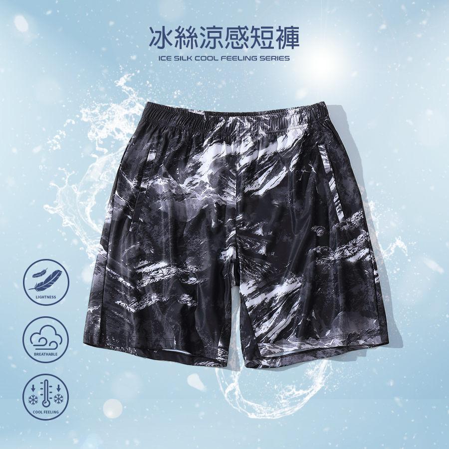 渲染迷彩.透氣機能.冰絲涼感短褲,,,03070884,渲染迷彩.透氣機能.冰絲涼感短褲,
