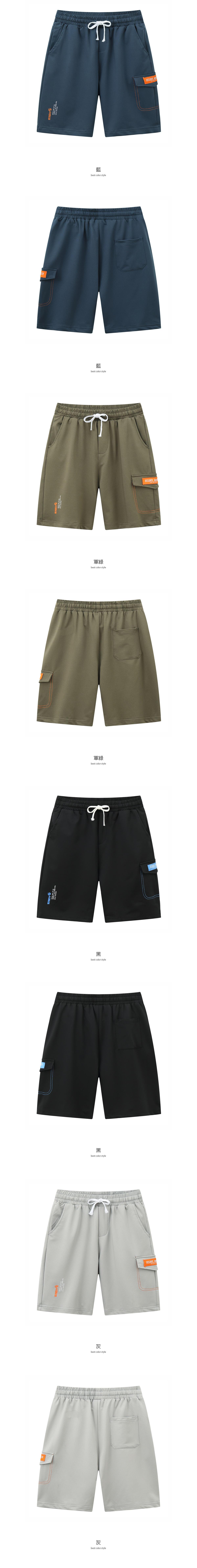 撞色布標設計休閒短褲