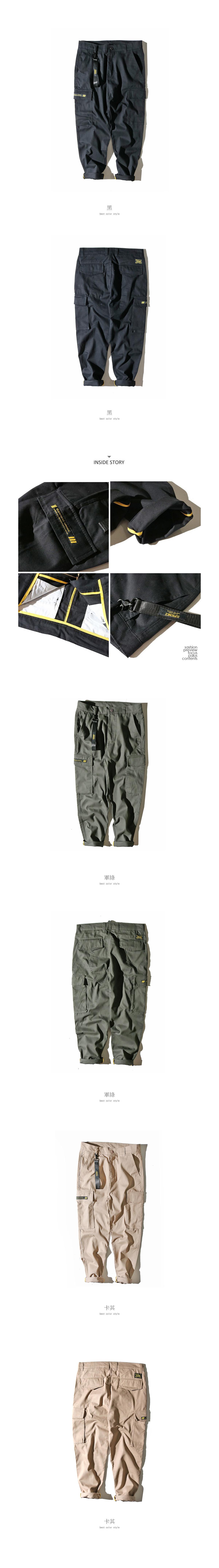 工裝系單品.飛行飄帶設計工作褲