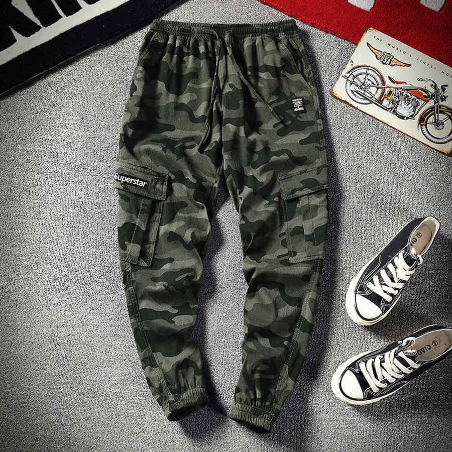 軍裝迷必備單品.迷彩大口袋設計縮口褲,,,03090105,軍裝迷必備單品.迷彩大口袋設計縮口褲,