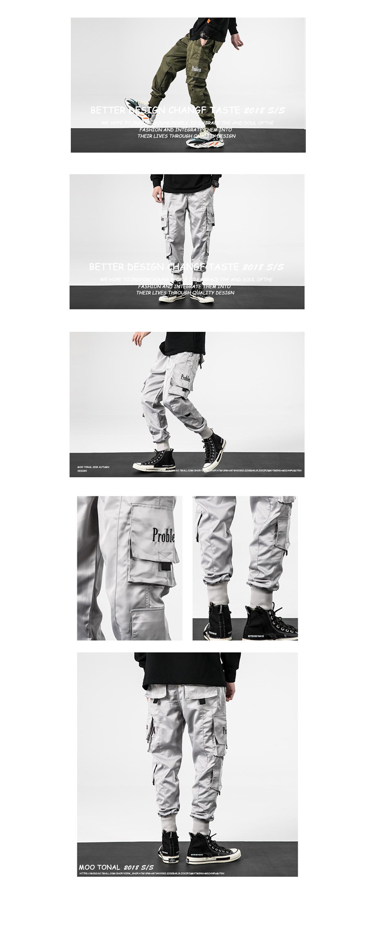 電繡英文字設計.工裝風格縮口褲