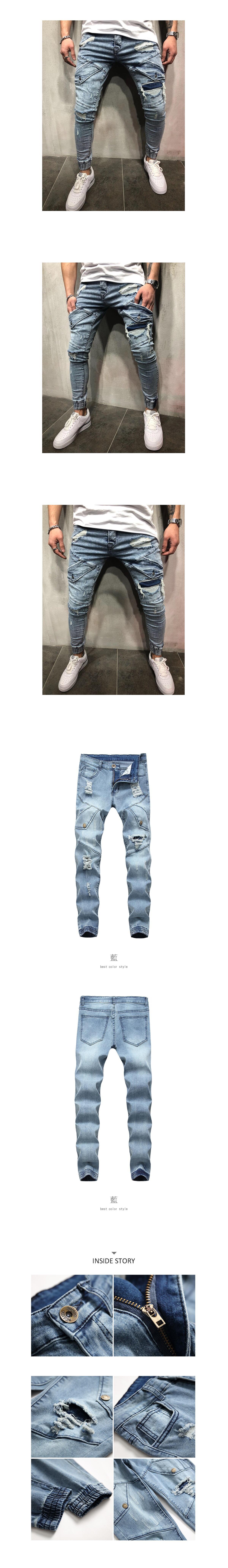 型男酷褲單品.多層次拼接縮口牛仔褲