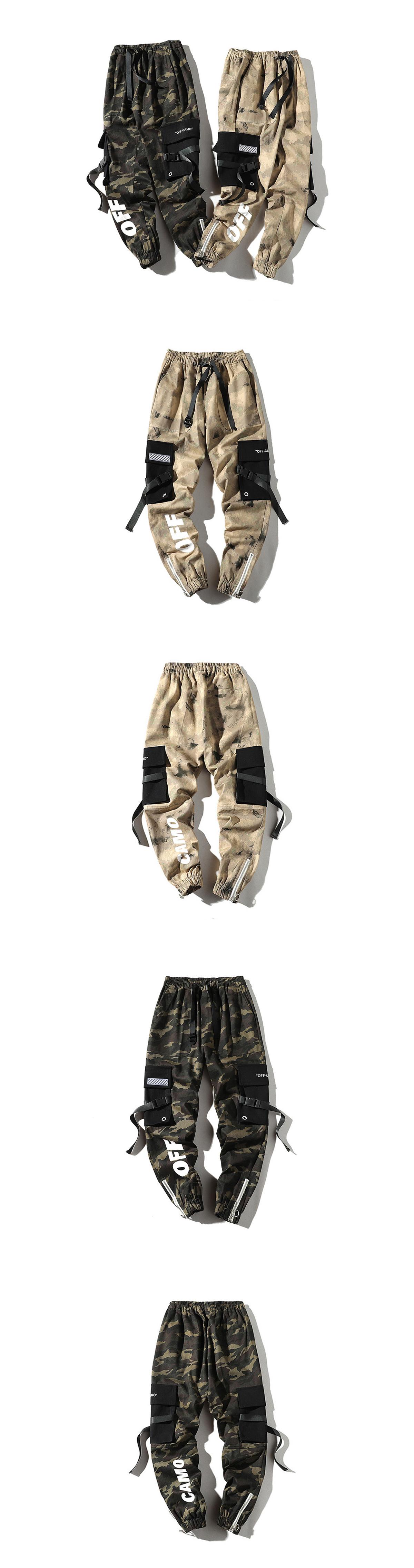 CAMO.鐵制拉練迷彩縮口褲