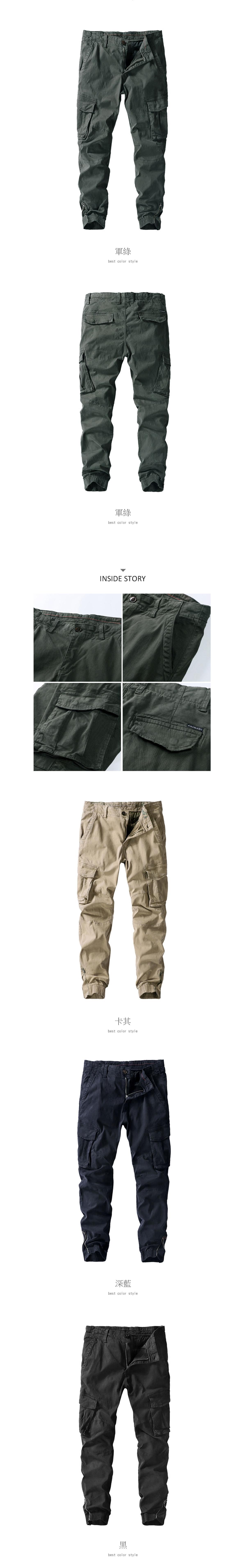 日系工裝風.褲腳拉鍊縮口褲