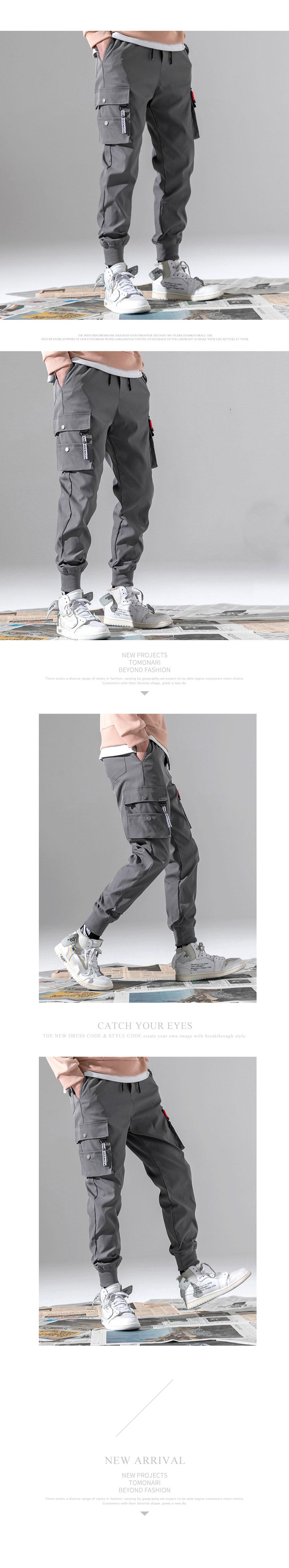 潮流短織帶.硬挺工裝縮口褲