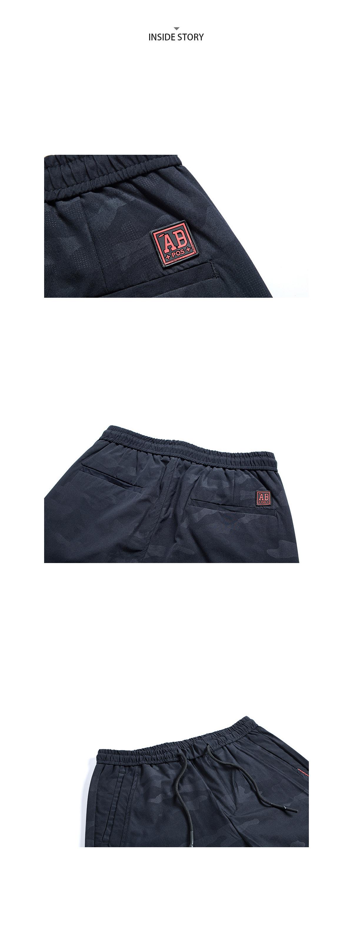 速乾機能 暗紋迷彩修身縮口褲