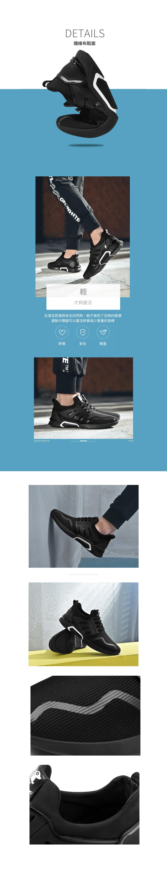 街跑風格單品.透氣潮流輕量鞋