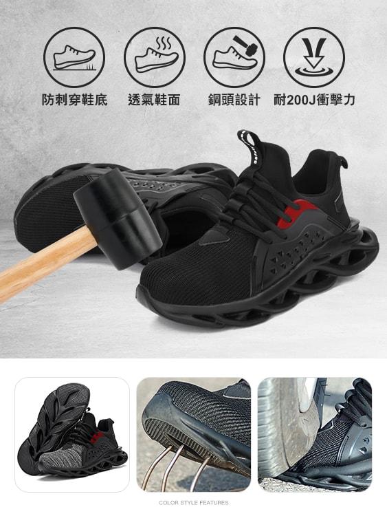 透氣柔軟舒適.耐穿防刺防重壓休閒鞋