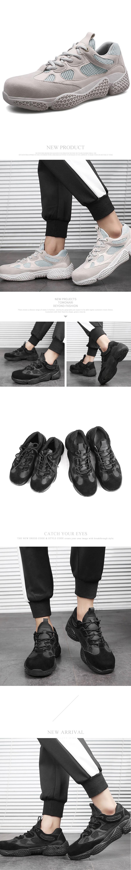 時髦休閒.防砸防刺.鋼頭機能休閒鞋