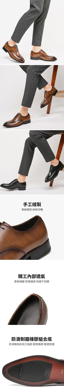 優雅格調.編織滾邊商務休閒皮鞋