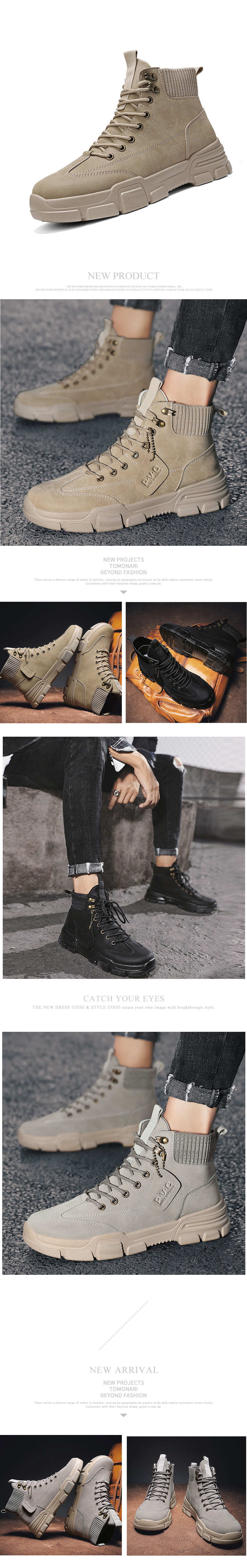 都市旅者.皮革拼接高筒鞋靴