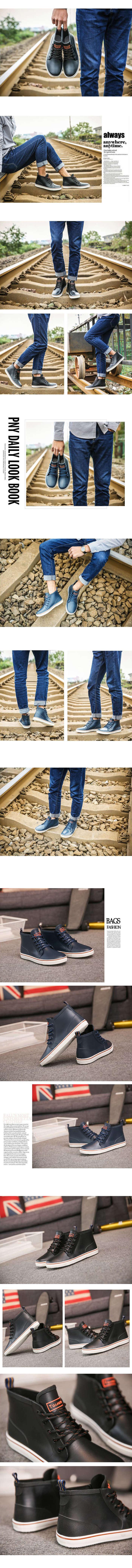 【季末出清】型男雨天必備短靴.雨靴