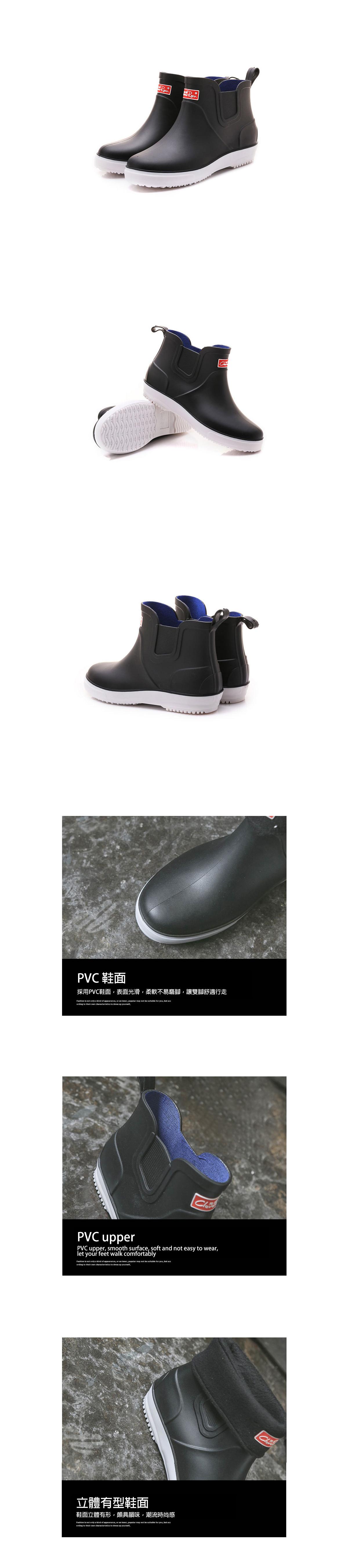 大雨出門神物.中筒小標雨靴