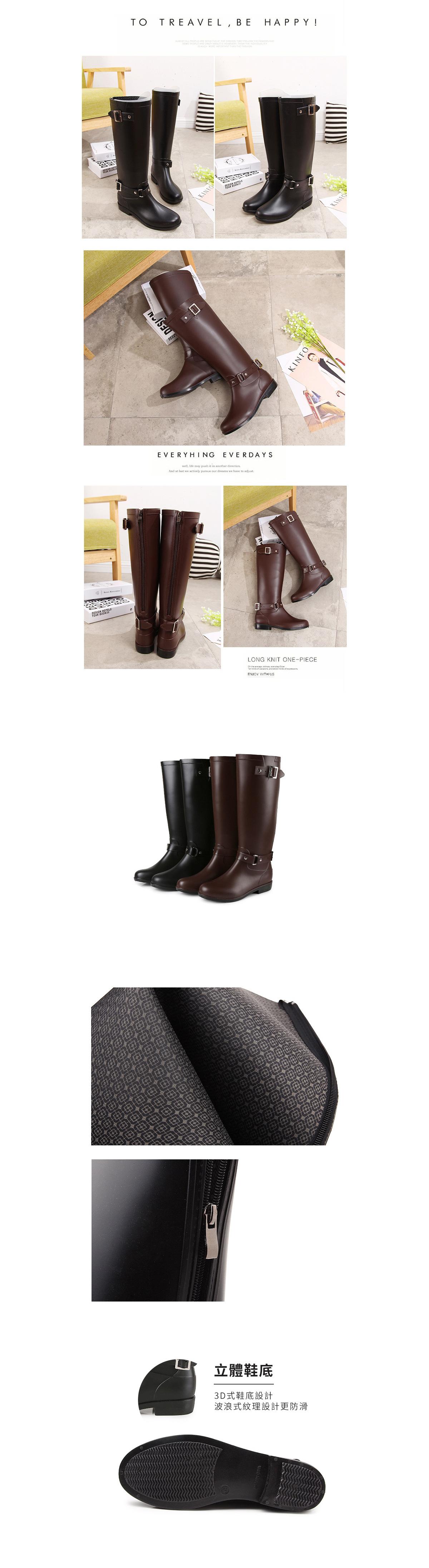 【季末出清】大雨出門神物.英倫高筒雨靴