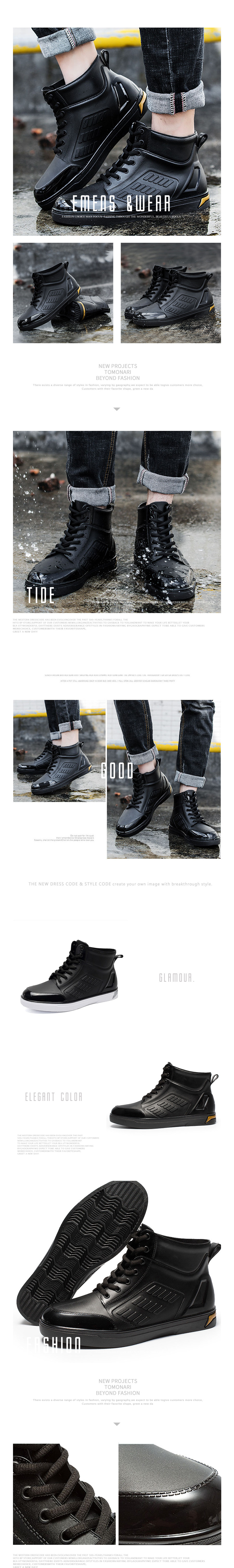 夠潮夠時尚.一體成型.鞋根撞色雨靴