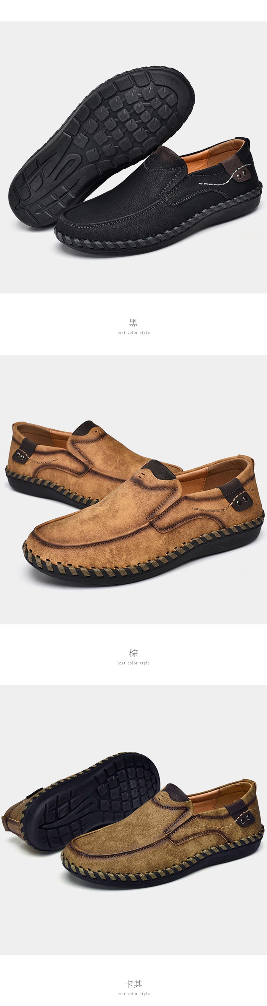 英倫優雅.雙縫線休閒鞋