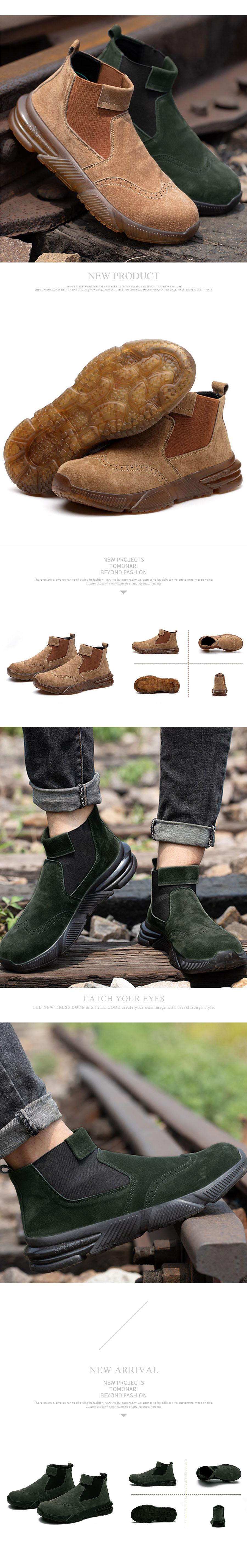 防砸防刺穿.舒適時尚皮革靴