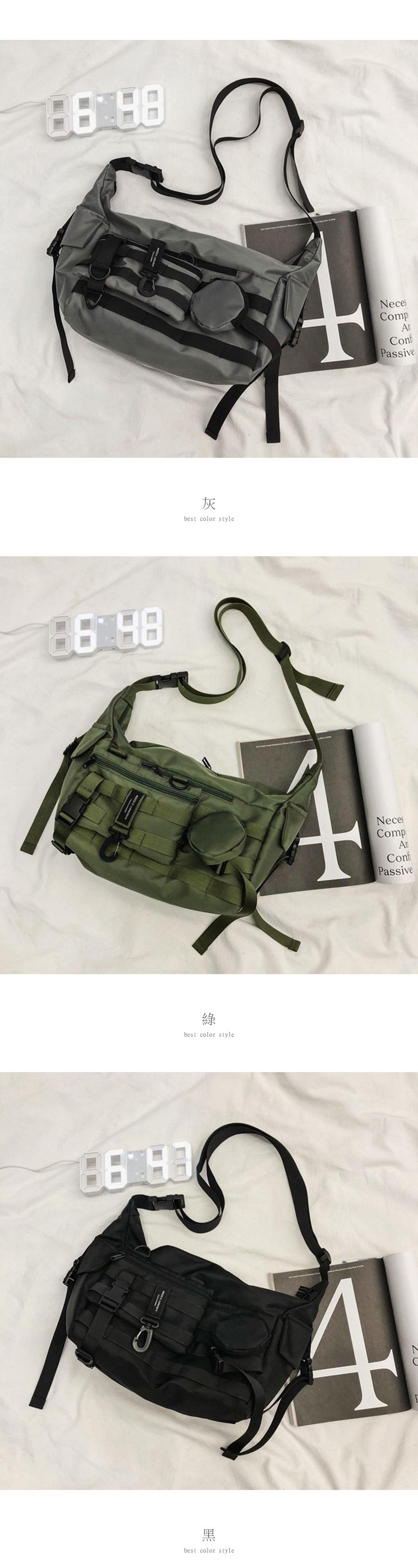 可拆式.多功能三用側背包