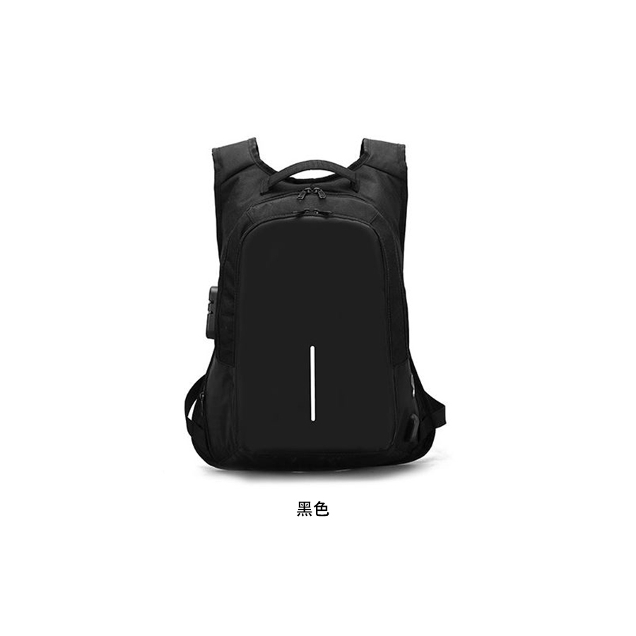 實用有型單品.防盜商務後背包,,,06020066,實用有型單品.防盜商務後背包,