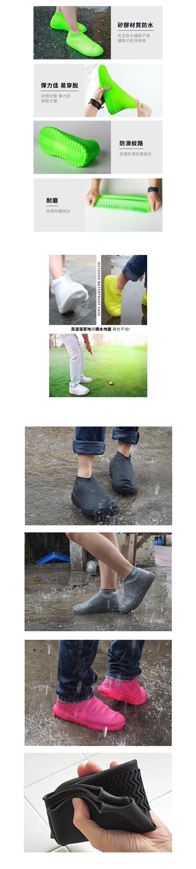 雨天必備單品.防滑耐磨加厚矽膠鞋套