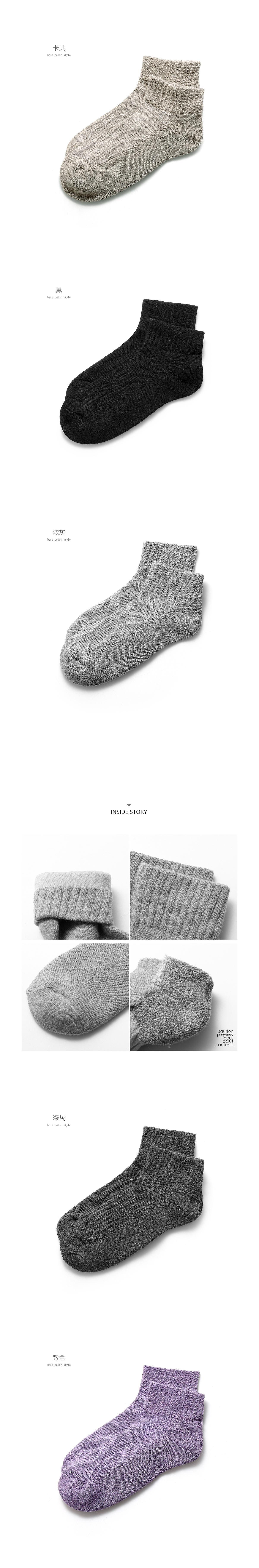 冰絲涼感抗菌除臭襪.MIT高品質.加厚中筒襪