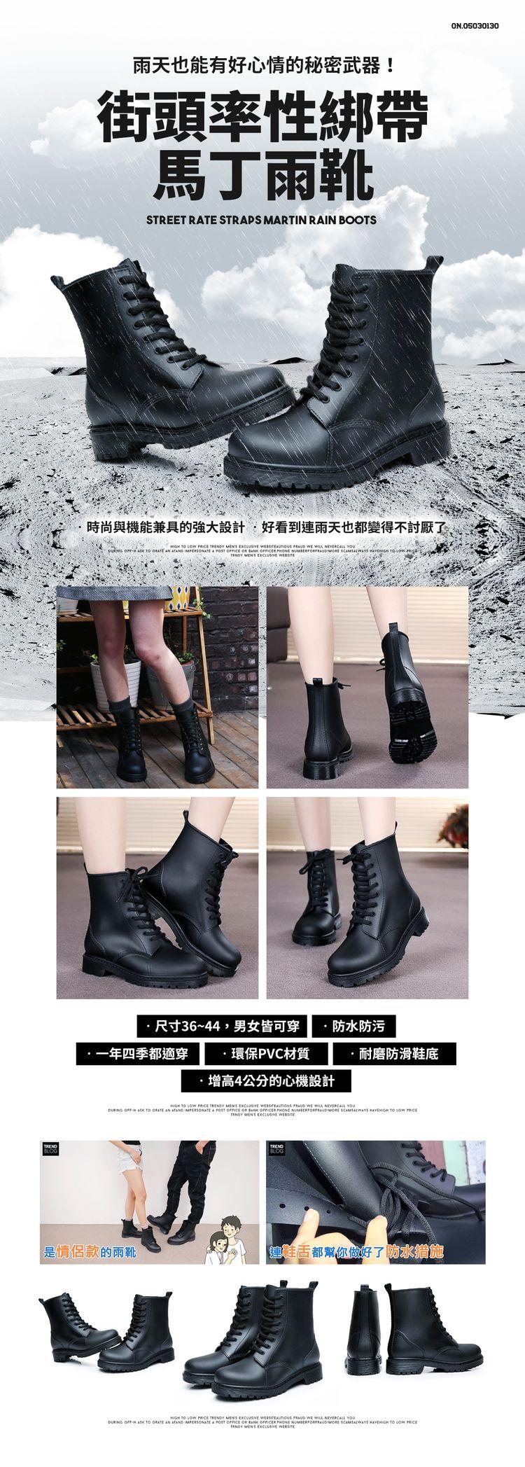耐磨防滑大底.環保PVC馬丁雨靴.情侶款