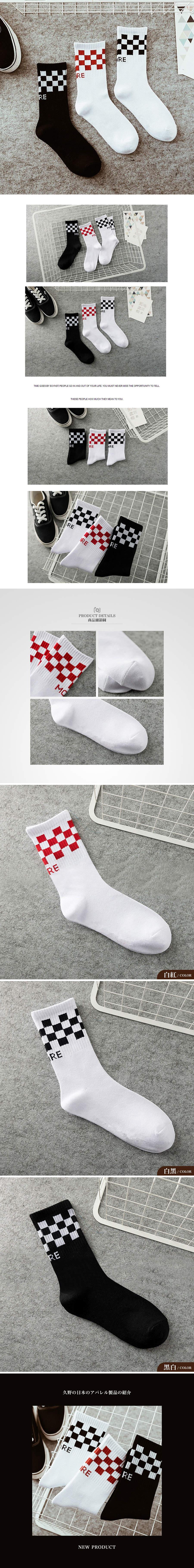棋盤格紋造型中筒襪