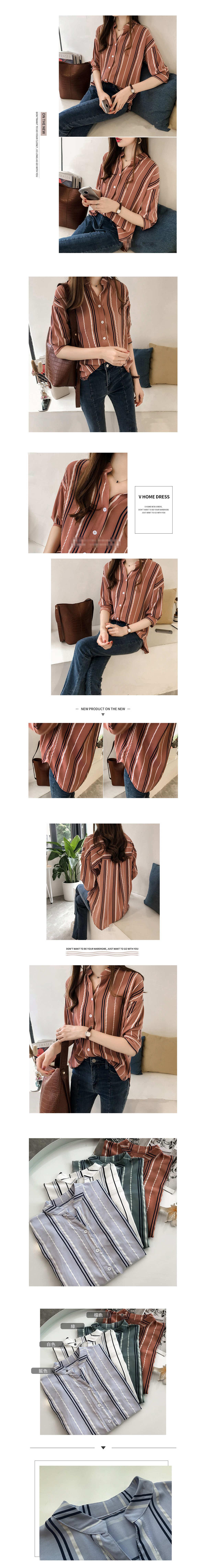 撞色條紋小V立領落肩七分袖襯衫