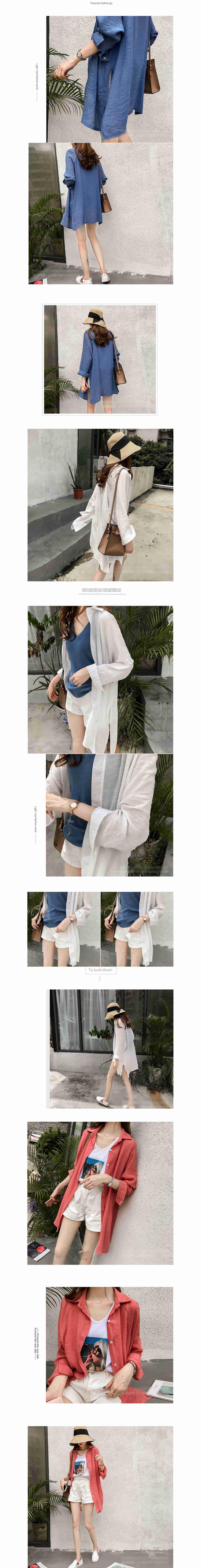 純色防曬薄款雪紡長版襯衫