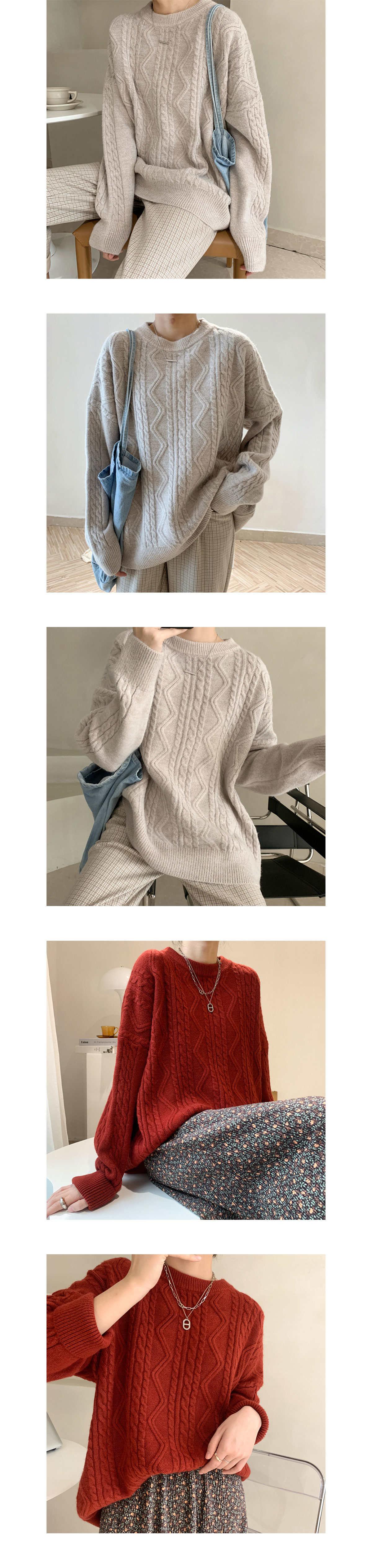 舒適圓領麻花針織長袖上衣