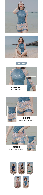 運動風短袖平口多色泳裝.M~3XL