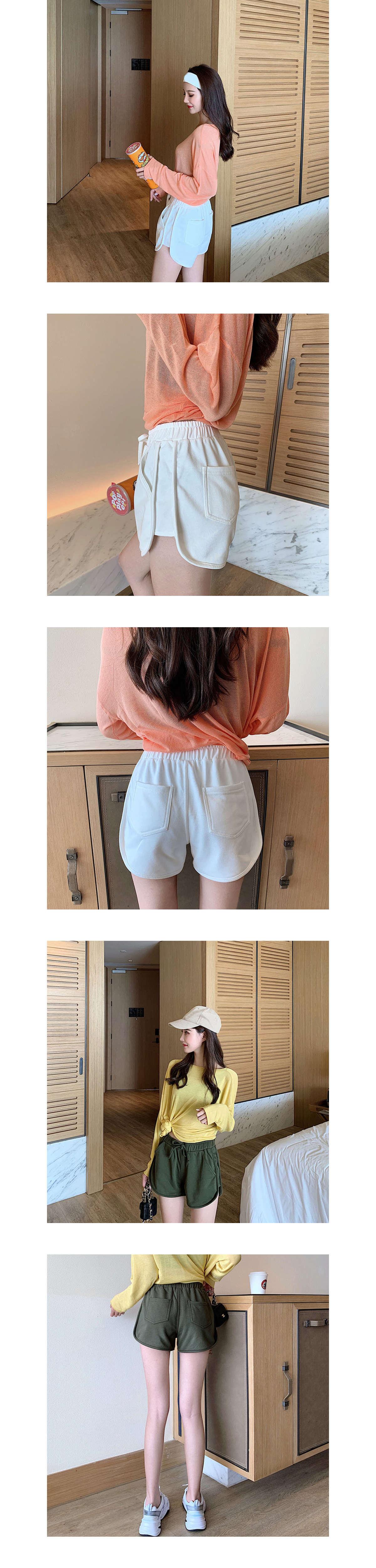 多色運動風休閒短褲
