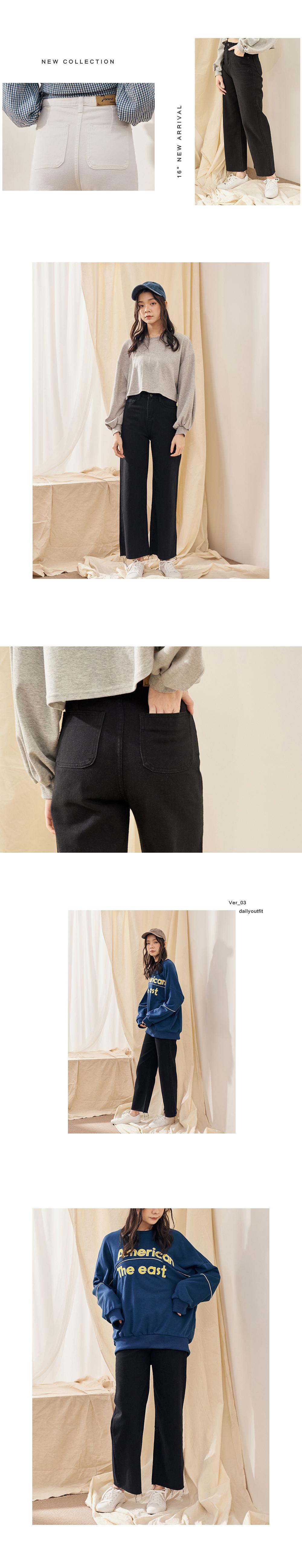 立體挺版黑白牛仔寬褲