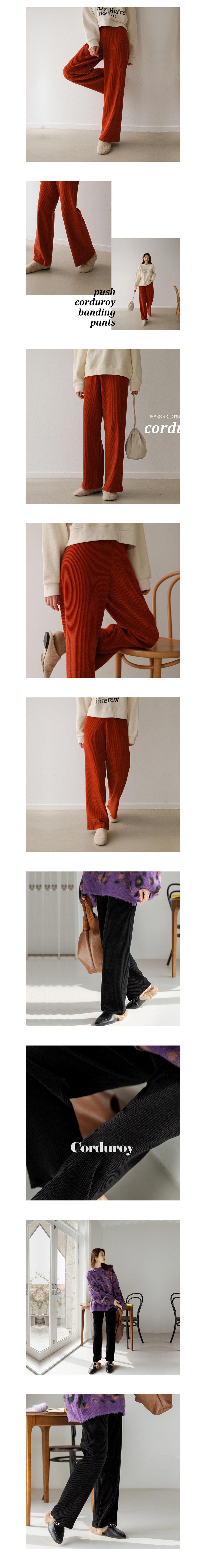 多色燈芯絨微喇叭休閒褲.S-XL