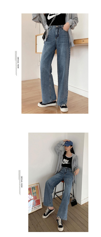高腰修身牛仔寬褲
