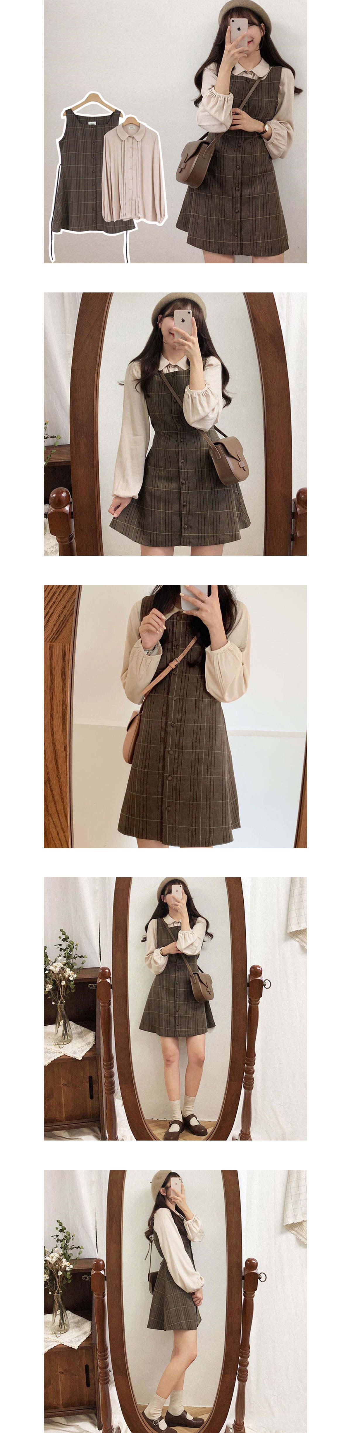 【兩件式】氣質格紋長袖襯衫洋裝