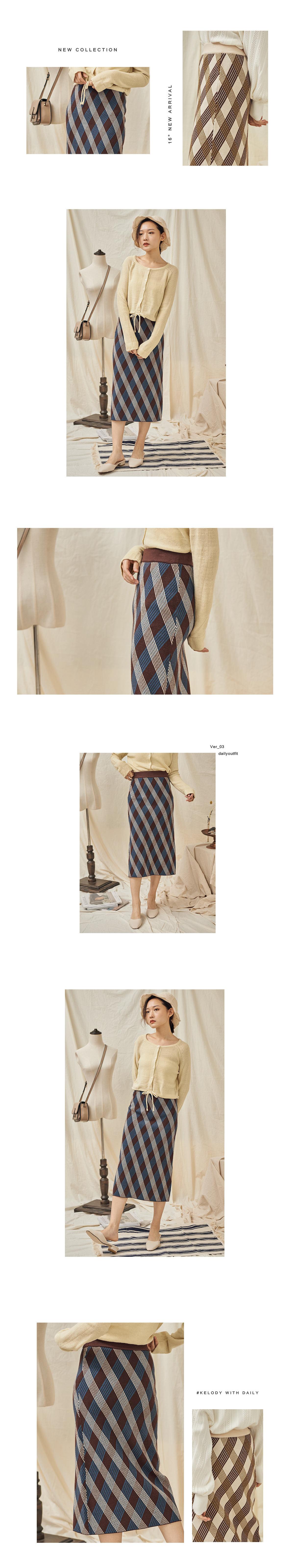 復古菱格彈性針織包裙