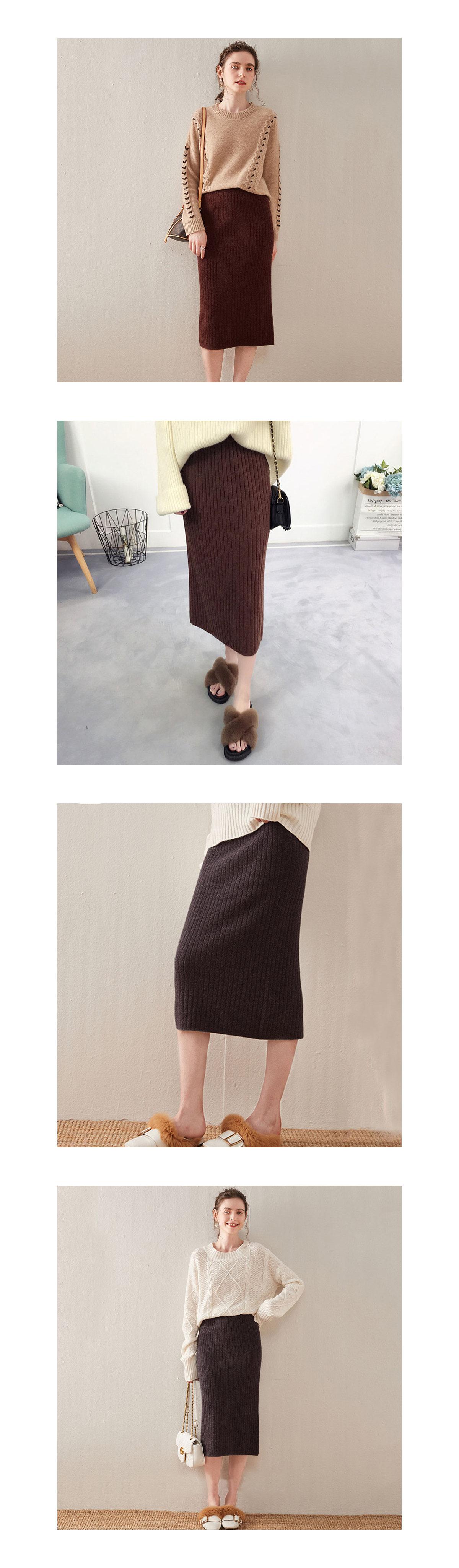 鬆緊後開衩坑條針織中長裙