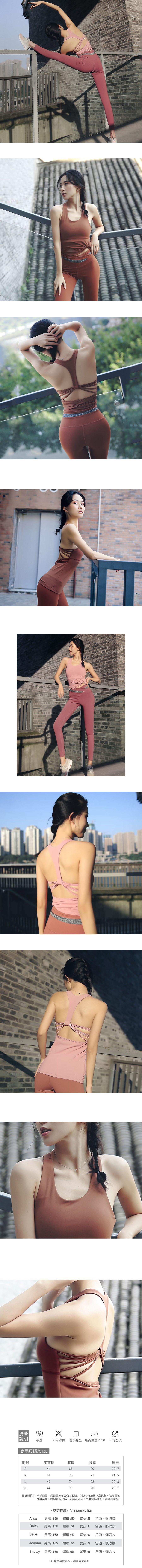 速乾美背健身瑜伽運動背心