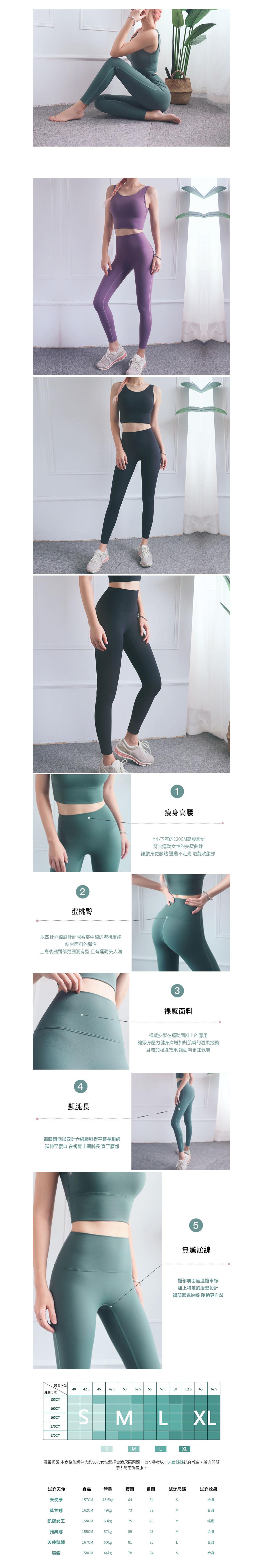 (套組)防走光U領背心+彈力提臀瑜伽褲