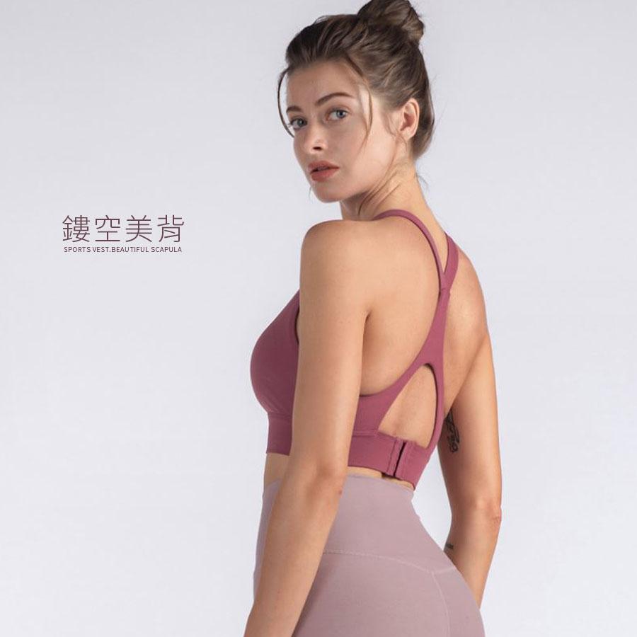 削肩款背扣中強度運動內衣